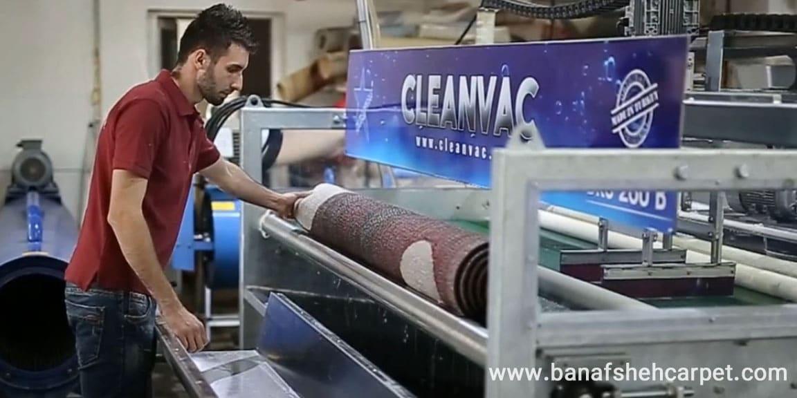 نحوه شستن فرش ماشینی